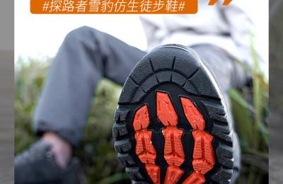 Toread 探路者 男女士户外越野登山鞋 多款 199元包邮
