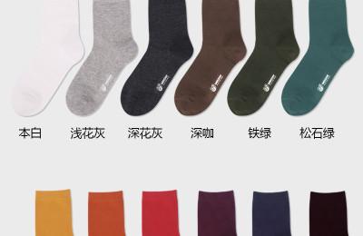 MiiOW 猫人 男女士棉质中筒袜 5双 14.9元包邮