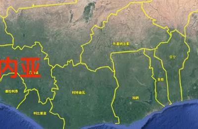 几内亚又兵变了,我国在那边的投资怎么办?